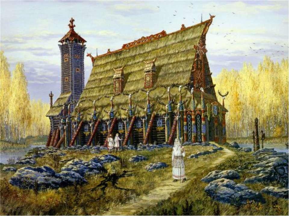 Обширные, богато украшенные храмы Велеса были во многих местах русской земли:...