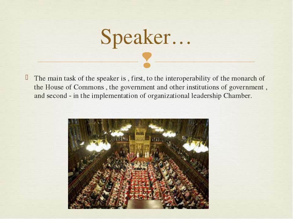 The main task of the speaker is , first, to the interoperability of the monar...