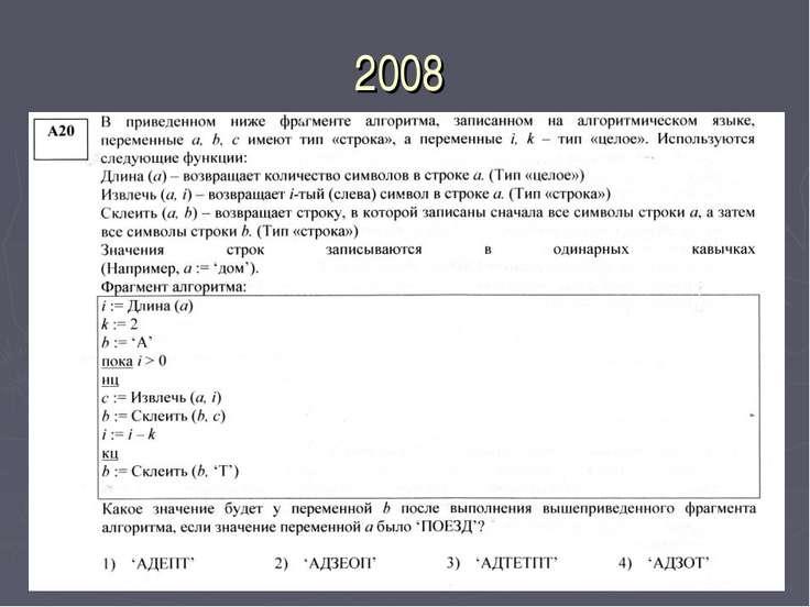 2011 г. © Bolgova N.A. 2008 © Bolgova N.A.