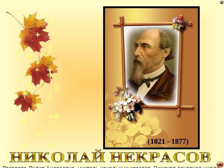 (1821 - 1877)