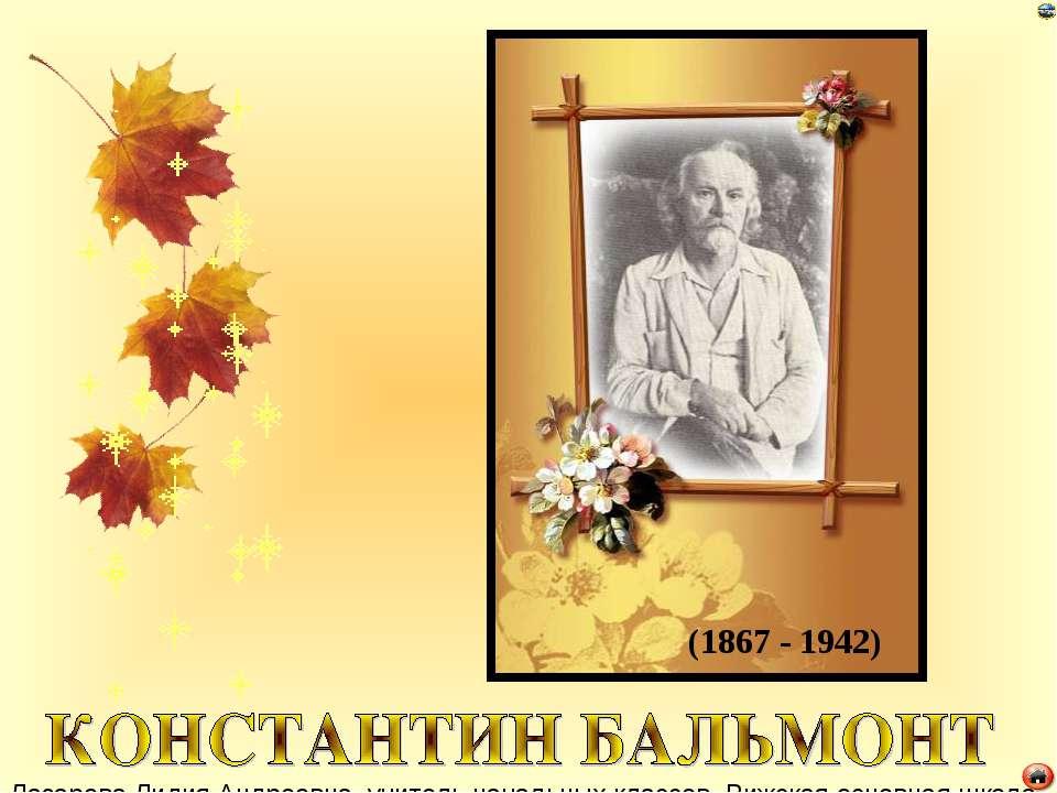 (1867 - 1942)