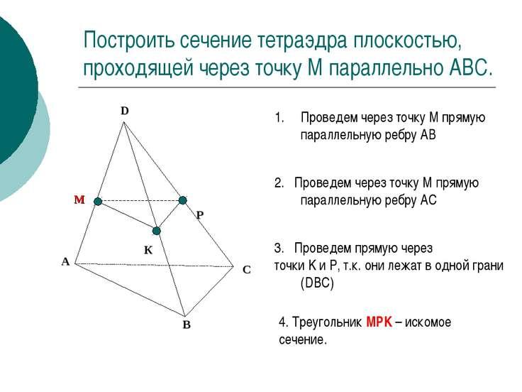 Гдз по математике класс виленкин  Переводные контрольные математике 7 класс