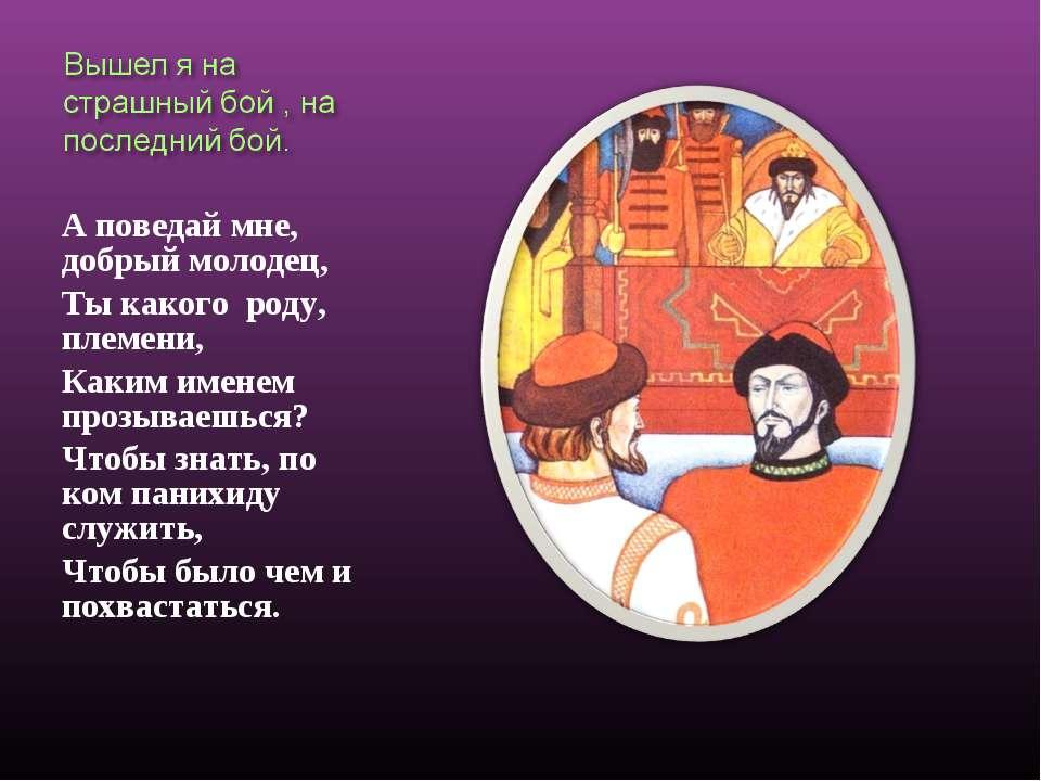 служить россии песня текст ноты
