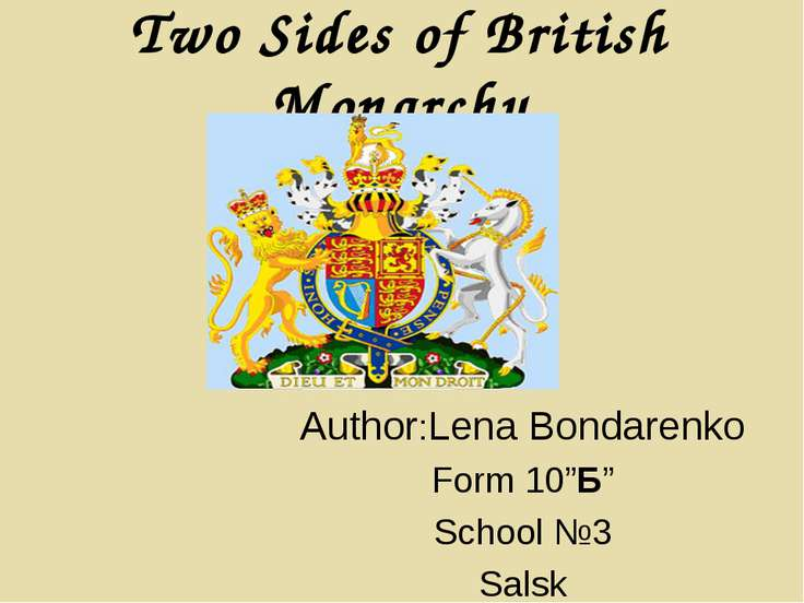 "Two Sides of British Monarchy Author:Lena Bondarenko Form 10""Б"" School №3 Salsk"
