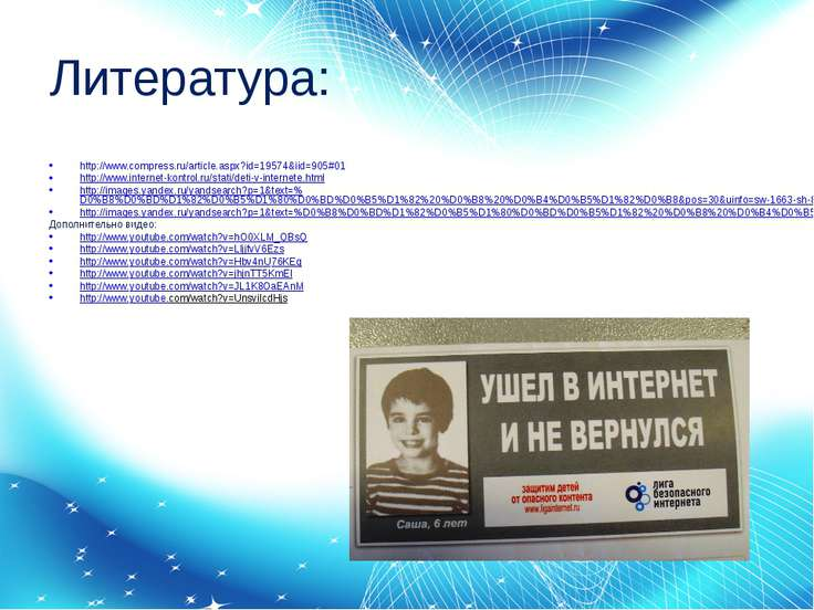 Литература: http://www.compress.ru/article.aspx?id=19574&iid=905#01 http://ww...
