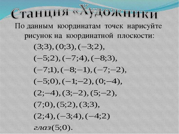 /yandsearch?p=3&text=%D0%BA%D0%B0%D1%80%D1%82%D0%B8%D0%BD%D0%BA%D0%B0%20%D0%B...