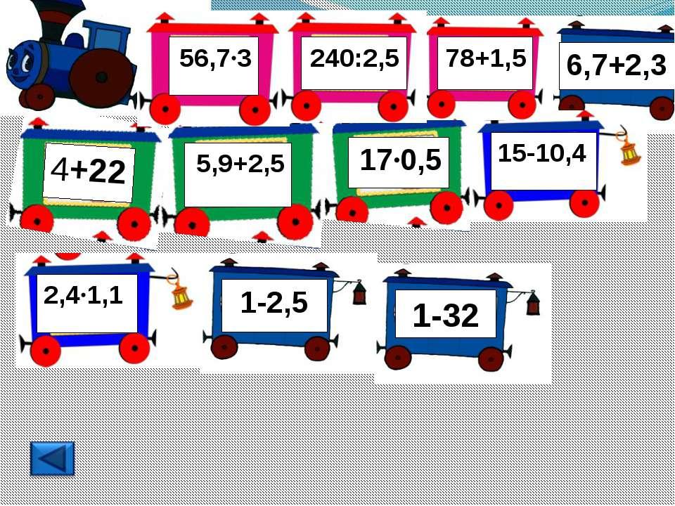 56,7·3 240:2,5 78+1,5 6,7+2,3 4+22 17·0,5 15-10,4 5,9+2,5 2,4·1,1 1-2,5 1-32
