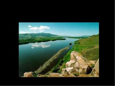 В Байкал впадает 336 рек, самая крупная из них - Селенга