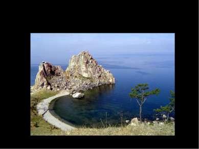 Остров Ольхон – крупнейший остров на Байкале