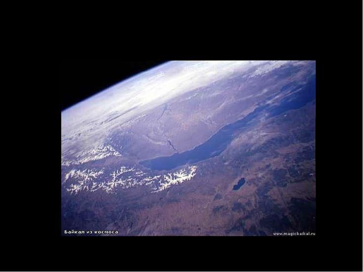 Байкал находится на юге Восточной Сибири