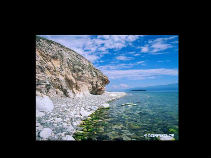Озеро Байкал является самым древним и глубоким в мире