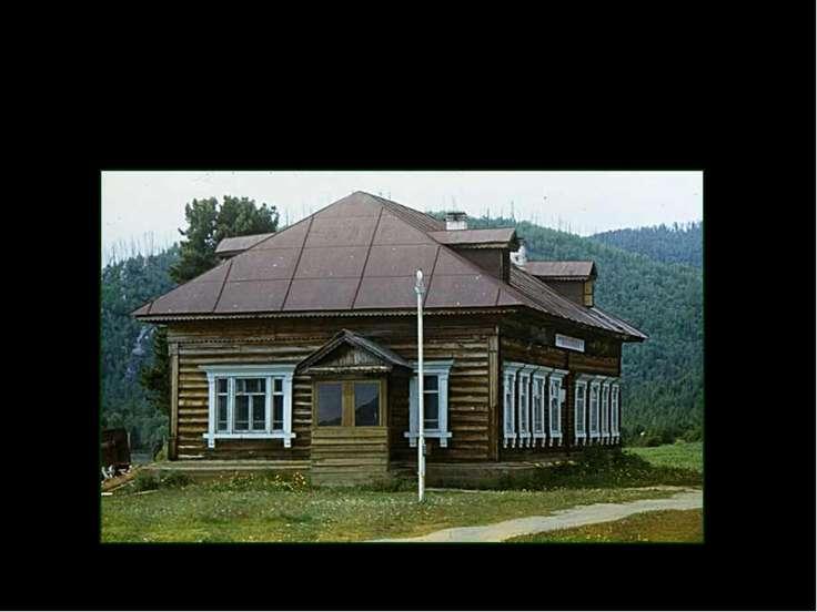 Научная лаборатория Баргузинского заповедника