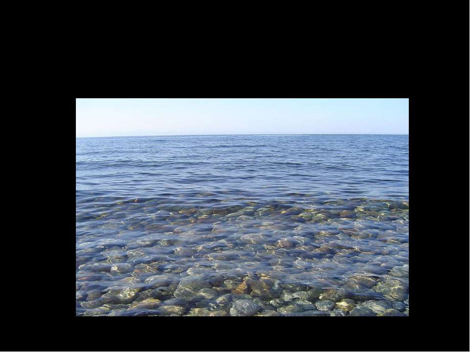 Прозрачность воды на глубину 40м.