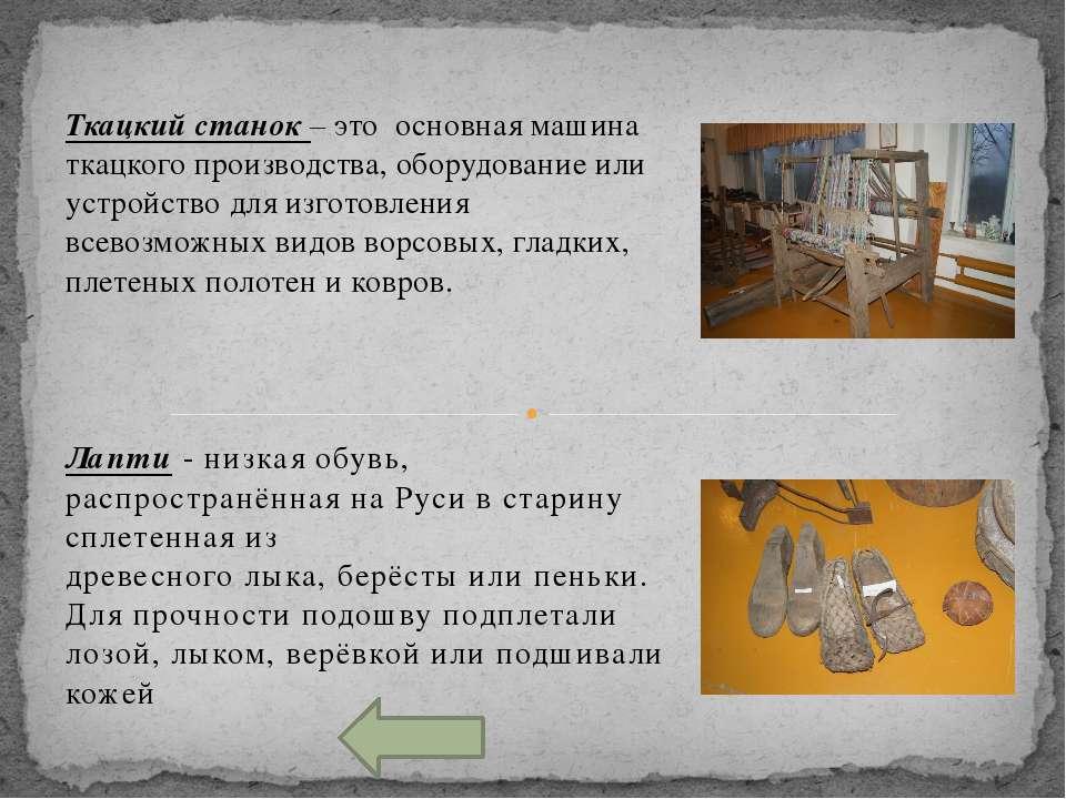 Словотопорявляется древним общеславянским, либо исконным, либо древнеиранск...