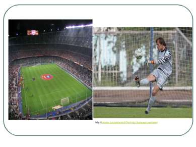 http://yandex.ru/yandsearch?text=футбольные картинки