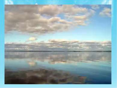 Влажность воздуха в Тверской области довольно высока на протяжении всего года...