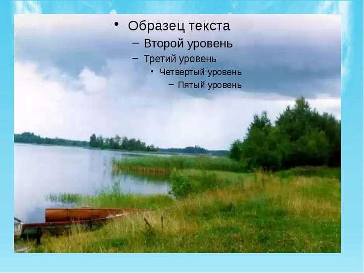Продолжительность вегетационного периода составляет 120-133 суток. Сумма темп...