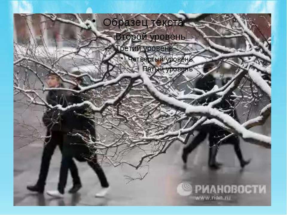 Начало холодного зимнего периода приходится на ноябрь. Продолжительность зимн...