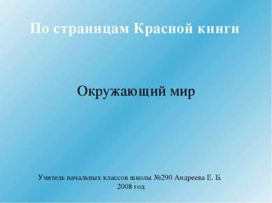 Чёрные страницы- животные уже вымерли ДРОНТ КВАГГА МОРСКАЯ КОРОВА