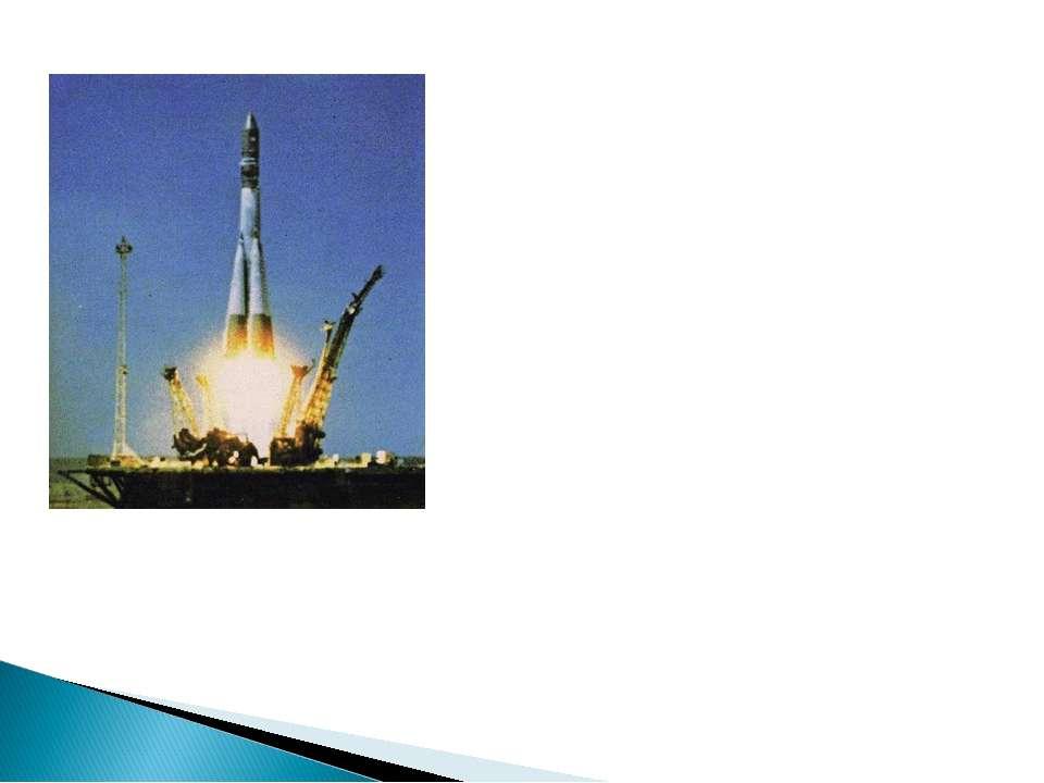 Космический корабль состоял из двух отсеков. Спускаемый аппарат, являющийся о...