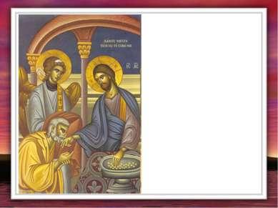 И вот, чтобы Бог Отец простил людей, чтобы Он взял их после смерти в Свое Неб...
