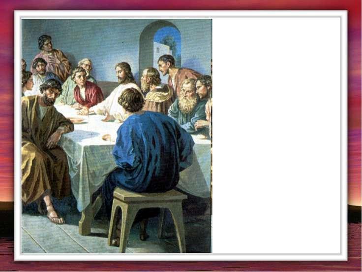 Если вы будете любить Меня и всегда будете исполнять Мои повеления, то и Отец...