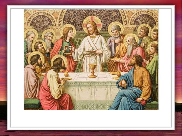 По окончании беседы Господь с тремя учениками пошел в сад. Там Он оставил их ...