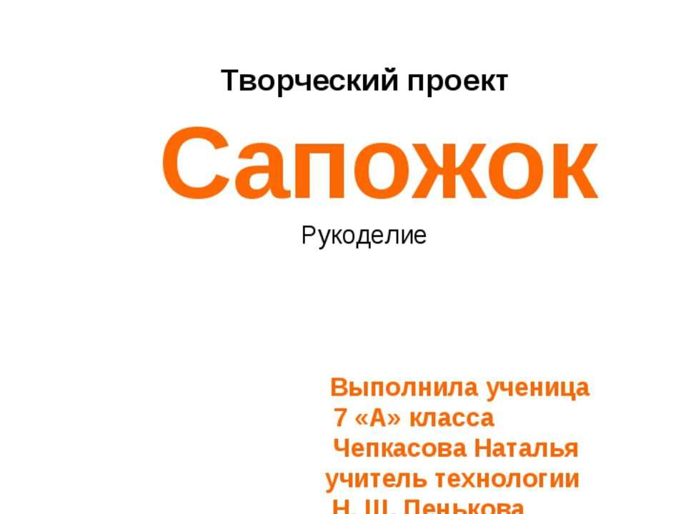 Муниципальное образование Ленинградский район Муниципальное общеобразовательн...