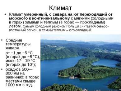 Климат Средние температуры января от−1 до−5°C (в горах до−8°C), июля 17—...