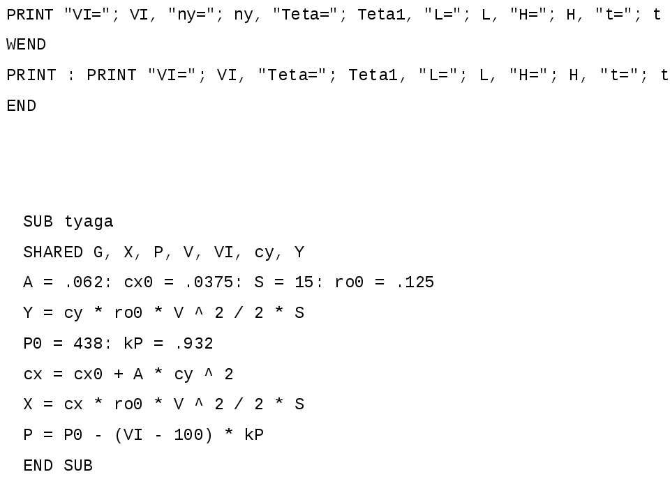 SUB tyaga SHARED G, X, P, V, VI, cy, Y A = .062: cx0 = .0375: S = 15: ro0 = ....