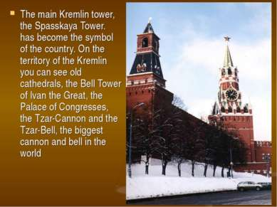 The main Kremlin tower, the Spasskaya Tower. has become the symbol of the cou...