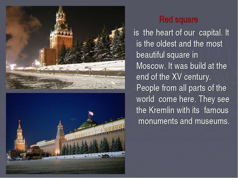 Red square is the heart of our capital. It is the oldest and the most beautif...