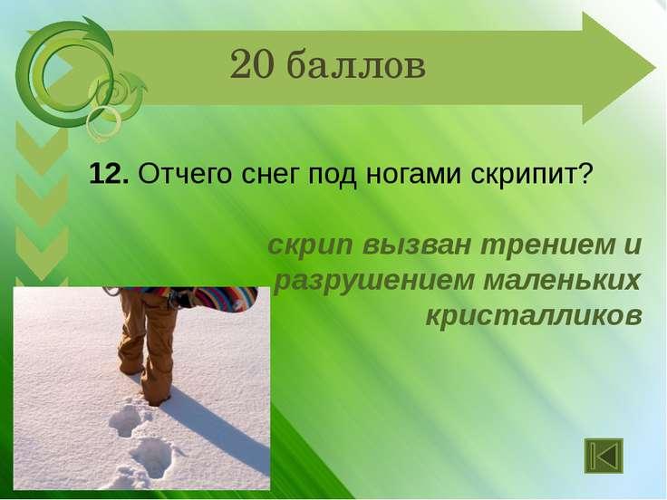 Использованные интернет-источники Бастилия http://www.vmireinteresnogo.com/ar...