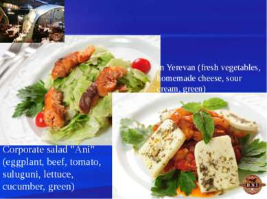 "Corporate salad ""Ani"" (eggplant, beef, tomato, suluguni, lettuce, cucumber, g..."