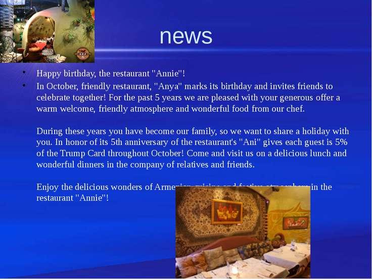 """news Happy birthday, the restaurant """"Annie""""! In October, friendly restaurant,..."""