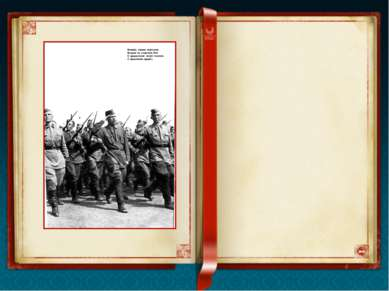 С лета 1942 года Платонов был фронтовым корреспондентом газеты «Красная звезд...