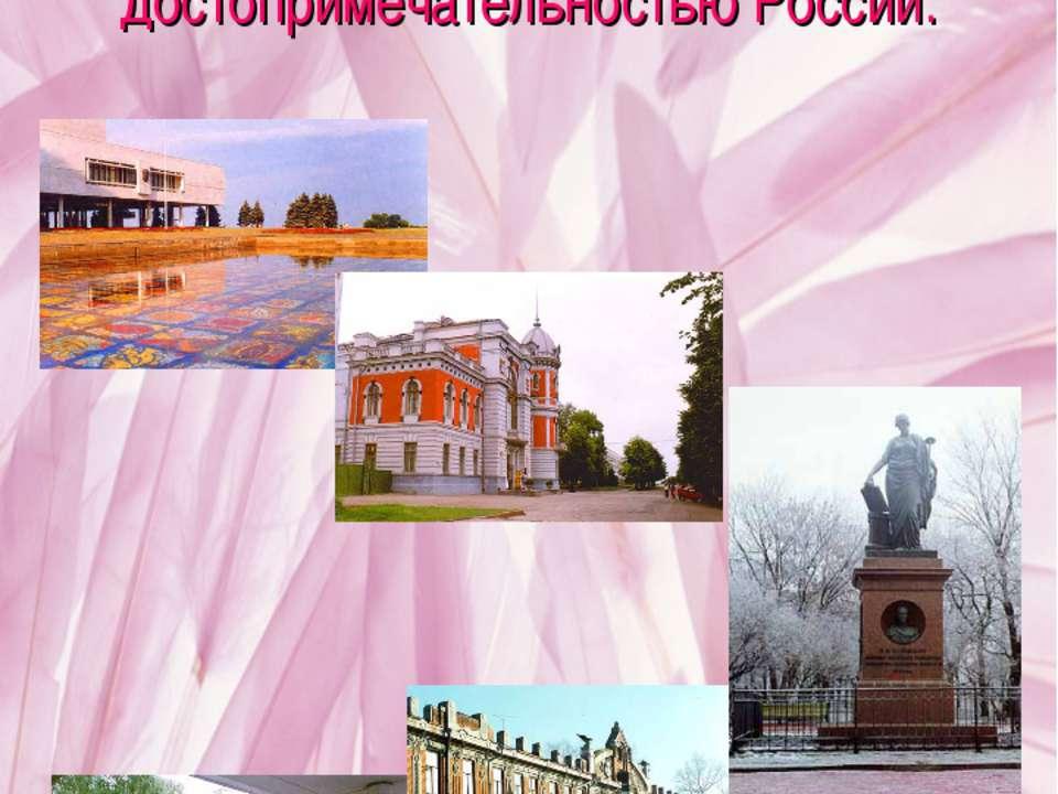 Экскурсии по городу - Родине Ленина, что было, и думается, является большой ...