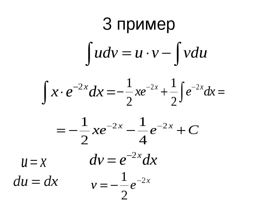 3 пример