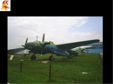 Пикирующий бомбардировщик Ту-2 детище конструкторского бюро А.Н.Туполева с дв...