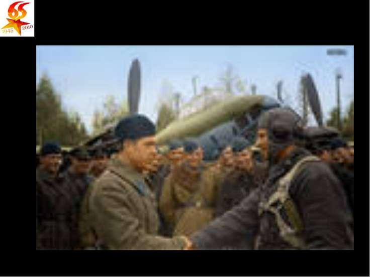 Знаменитый авиаконструктор С.А.Лавочкин писал: «Я не вижу моего врага — немца...