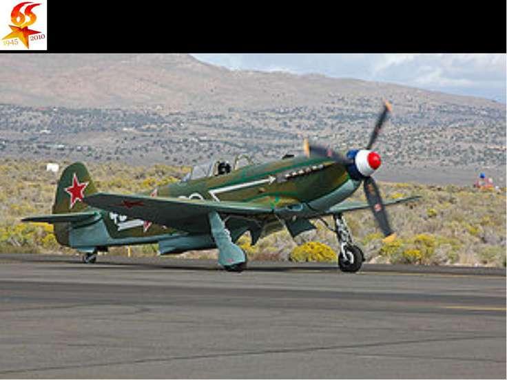 Як-3 Як-3— советский одномоторный самолёт-истребитель Великой Отечественной ...