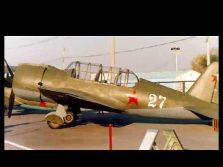 Модифицированный штурмовик Ил-2 1942 г., конструктор С.В. Ильюшин с форсирова...
