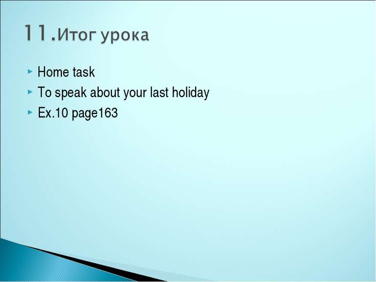 Home task To speak about your last holiday Ex.10 page163