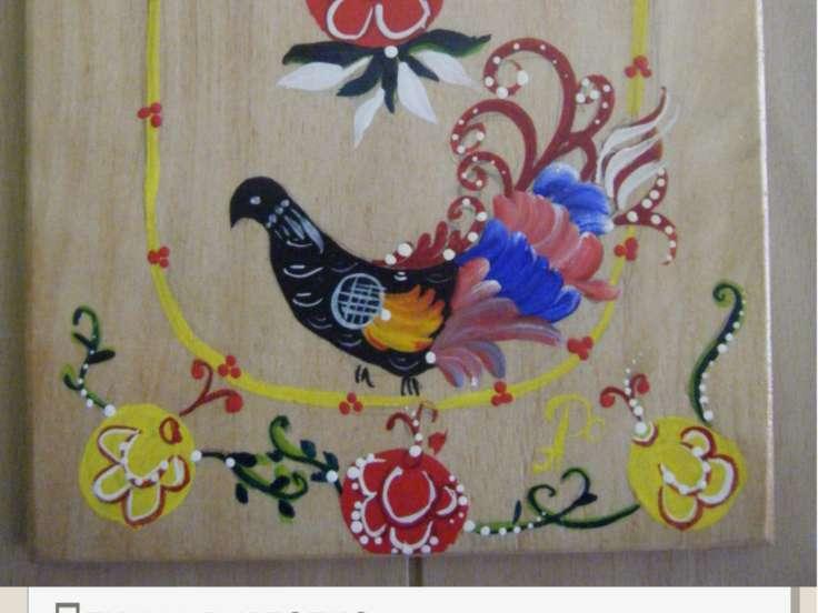 Птицы в клетке Автор- ХМЕЛЁВА ДАРИНА 7А класс