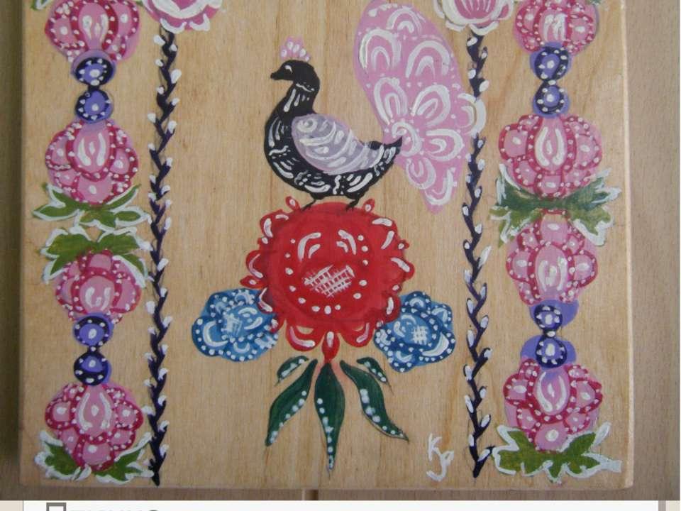 Птичка Автор: ШАРАПОВА КАРИНА 5А класс