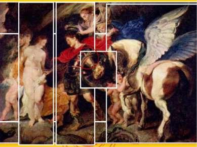 Спектр – признак эпохи Герой- спаситель – Христос венок - нимб Раскаивающаяся...