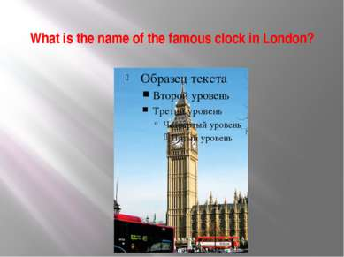 What is the name of the famous clock in London?