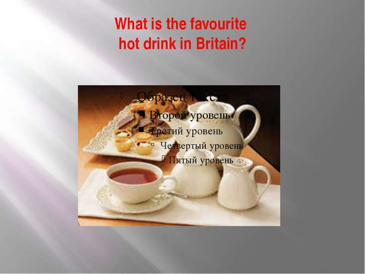 What is the favourite hot drink in Britain?