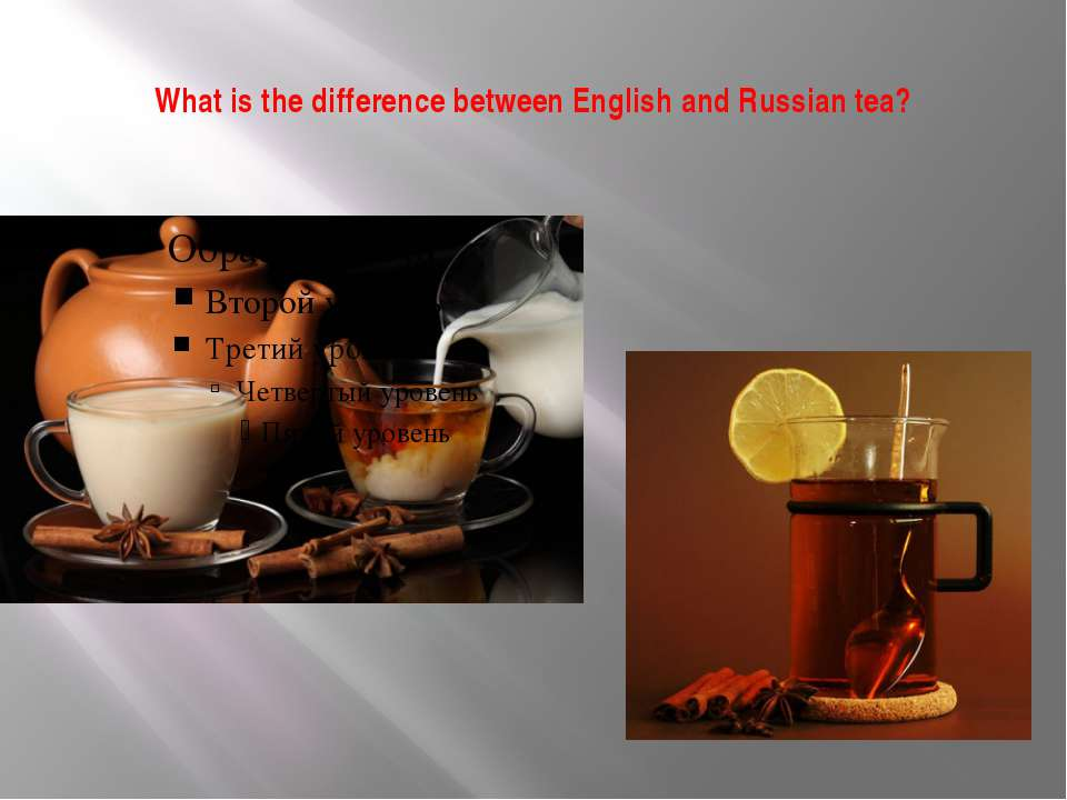 What is the difference between English and Russian tea?