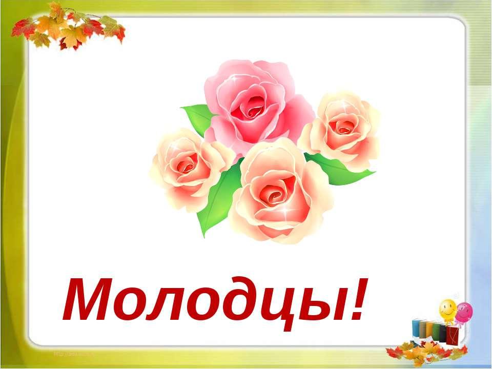 http://uslide.ru/images/7/13225/960/img11.jpg